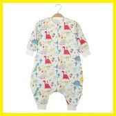 嬰兒睡袋夏季紗布薄款純棉四季兒童嬰兒護肚防踢被寶寶分腿式睡袋 森活雜貨