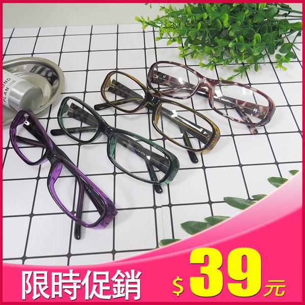 【男人幫】韓系時尚復古中性黑膠框造型眼鏡 (Z0166)
