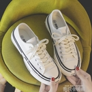 帆布鞋女鞋ulzzang2020年新款夏季鞋子韓版小白板鞋ins潮百搭潮鞋 依凡卡時尚