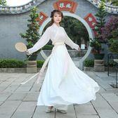 櫻花漢服女改良版秋裝超仙中國風套裝交領齊腰襦裙仙女古風日常裝 艾尚旗艦