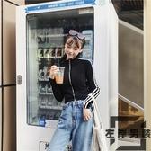 薄款休閒外套女高腰修身運動上衣短款【左岸男裝】