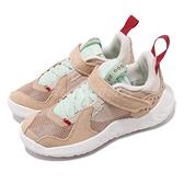 Nike 休閒鞋 Jordan Delta PS Vachetta Tan 米白 綠 童鞋 中童鞋 全新鞋款 運動鞋 喬丹 【ACS】 CT1566-200