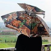 釣魚傘帽 傘帽頭戴傘防曬大號頭帶式雨傘折疊超輕傘帽子成人防雨釣魚傘垂釣YXS 夢露時尚女裝
