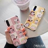 卡通小狗華為P20手機殼插畫nova3全包榮耀10/v10軟殼8x【東京衣秀】