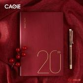 2020日程本 周計劃表加厚筆記本子文藝精致日歷記事本子時間軸效率手冊手賬本 3色