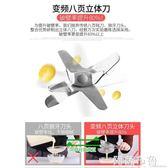 豆漿機 Chigo/志高破壁豆漿機家用全自動免過濾米糊養生智能加熱嬰兒輔食 Igo阿薩布魯