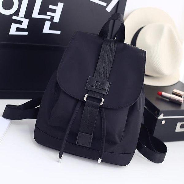 後背包  牛津布包大容量旅行韓版鎖扣