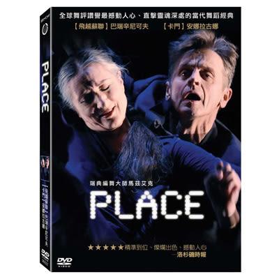 框(Place)DVD  安娜拉古娜/巴瑞辛尼可夫