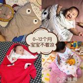 嬰兒睡袋寶寶個性可愛卡通防踢被四季通用新生兒童防驚跳純棉加厚 小艾時尚