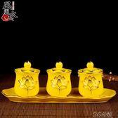 供水杯 風水閣陶瓷蓮花供杯供水杯用具禮佛凈水杯供佛白瓷財神圣水杯擺件 3C公社