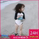 【現貨】兒童連身泳裝兒童泳衣嬰兒中大童【長袖防曬】男童女童字母數字卡通三角泳衣梨卡CH658