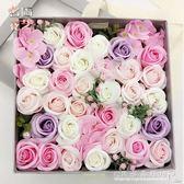 送女朋友情人節禮物玫瑰香皂花束禮盒女生閨蜜生日畢業禮品肥皂花『CR水晶鞋坊』