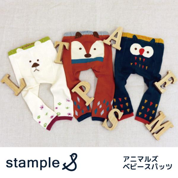 日本 stample 動物系列內搭褲(白熊/狐狸/貓頭鷹)~2017秋冬新品
