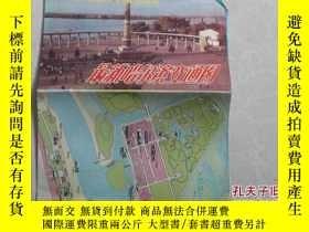 二手書博民逛書店罕見最新哈爾濱交通圖Y25473 出版1949