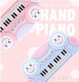 兒童電子琴寶寶早教音樂玩具小鋼琴0-1-3歲男女孩嬰幼兒益智禮物2花間公主igo