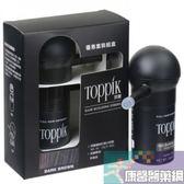 【美國原裝Toppik頂豐】纖維附著式假髮(1個月用量12g)黑棕色+專用噴頭