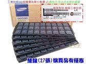~尋寶趣~三星SAMSUNG SDHC 8GB C4 高速記憶卡SD 卡裸卡無包裝8G SD C4 SS NA BU