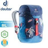 【Deuter 德國 SCHMUSEBAR 兒童背包 8L《深藍/藍》】3612020/雙肩後背包/兒童書包/休閒背包