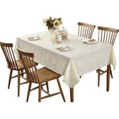 塑料歐式PVC布藝餐桌布ins防燙防水防油免洗茶幾墊北歐臺布長方形zsx