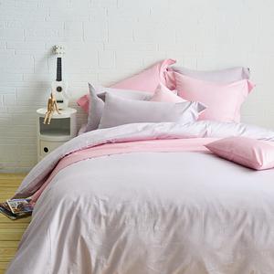 Cozy inn簡單純色-200織精梳棉被套-加大(多款顏色任選)丁香紫