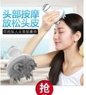 頭部按摩器電動家用揉捏神器頭皮疼寵物的按摩八爪貓咪梳子按摩儀 晟鵬國際貿易
