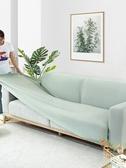 沙發罩 萬用彈力沙發套罩全包萬能四季通用一套懶人雙人布沙發墊簡約現代【快速出貨八五折】