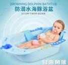 嬰兒洗澡盆浴盆新生兒寶寶用品可坐躺通用小孩兒童沐浴桶大號加厚CY 自由角落