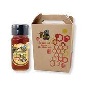 花間集龍眼蜂蜜禮盒