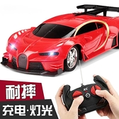 兒童遙控汽車玩具車充電男孩電動無線遙控車賽車漂移小汽車帶燈光  野外俱樂部