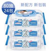 【買就送 貝恩水漾調理乳液50ML】貝恩 超純水80片裝嬰兒保養柔濕巾(3入裝)*8串