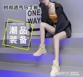 黑色馬丁靴女薄韓版早秋新款ulzzang網紅時尚百搭帆布短靴潮  英賽爾