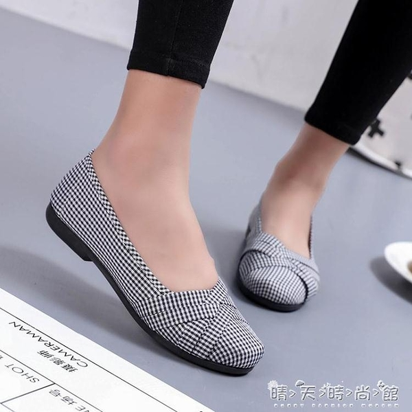 布鞋女款春2019新款軟底中年平跟媽媽鞋子平底舒適工作單鞋 晴天時尚館