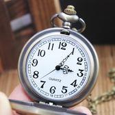 正韓經典復古清晰大數字懷錶 五星掛錶翻蓋大錶盤男學生手錶【聖誕節快速出貨八折】