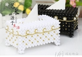 手工DIY編織製作金點紙巾盒材料包散珠子成人串珠抽紙盒創意飾品 瑪奇哈朵
