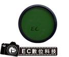 【EC數位】專業級專用 綠色濾鏡 綠色保護鏡 多層鍍膜 77mm