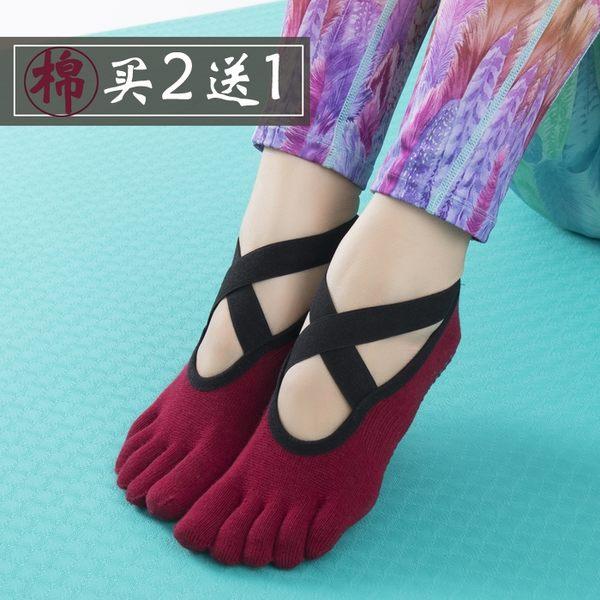 瑜伽防滑女士專業瑜伽襪子五指襪舞蹈襪硅膠純棉Y-0366