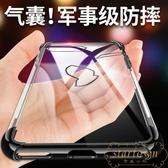 華碩ROG2手機殼透明硅膠全包邊氣囊軟殼超薄【繁星小鎮】