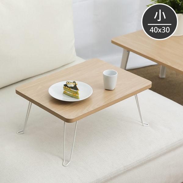 摺疊桌 方形桌 桌 矮桌 和室桌 茶几桌【F0066】日式方形摺疊桌40X30 收納專科