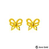 JoveGold漾金飾 華麗面容黃金耳環