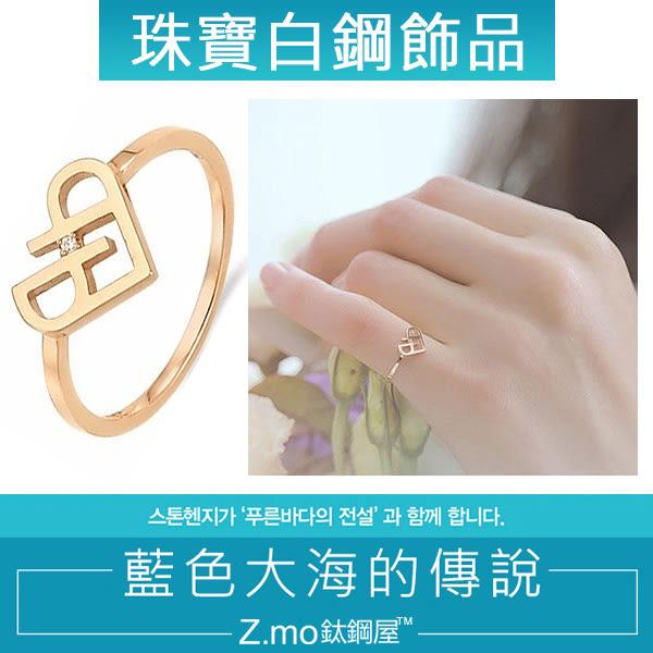 [Z-MO鈦鋼屋]316L鈦鋼打造/韓劇藍色海洋的傳說/鈦鋼戒指/全智賢相似款配戴/單個價【AJS053】