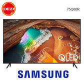 2019 SAMSUNG 三星 75Q60R 4K QLED 電視 75吋 QLED 4K 量子電視 送北區精緻桌裝 加送副廠遙控器