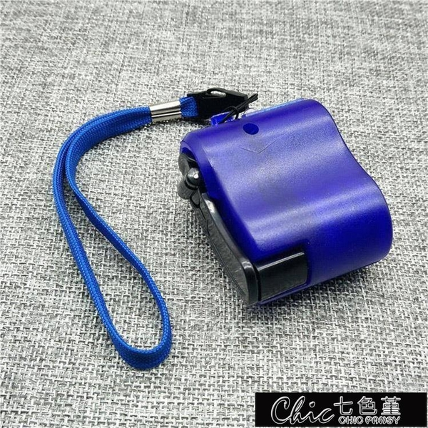 應急燈 照明手動充電手搖應急燈報警器小型發電機充手機隨身
