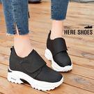 [Here Shoes]休閒鞋-厚底內增高9cm 韓版皮革自黏魔鬼氈休閒鞋 老爹鞋  -KWG30