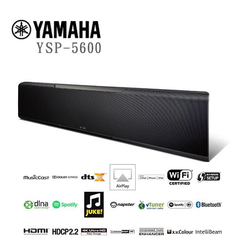 【送KKBOX 儲值卡 結帳再折扣】YAMAHA SoundBar YSP-5600 7.1.2聲道無線家庭劇院 支援藍芽