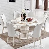 圓形 歐式餐桌圓桌實木家用圓桌子戶型帶轉盤歐式餐桌椅組合 6人igo 依凡卡時尚