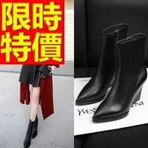 真皮短靴-大方繽紛甜美高跟女靴子1色62d11【巴黎精品】