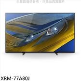 【南紡購物中心】SONY索尼【XRM-77A80J】77吋OLED 4K電視
