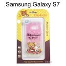 拉拉熊透明軟殼 [草莓] Samsung G930FD Galaxy S7 懶懶熊【San-X正版授權】