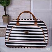旅行包 新款韓版大容量男女手提行李PU皮短途旅游包包 df2769 【Sweet家居】