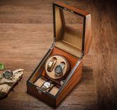 木質搖錶器自動手錶上鍊盒機械錶晃錶器轉錶器收納盒XW